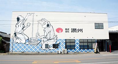 全国麺類特集:讃岐地区機械麺=讃州 SM向け定番商品伸びる