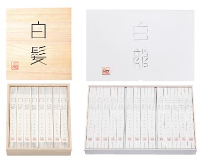 全国麺類特集:奈良・三輪地区手延べ麺=三輪山本 「白龍」紙製特別仕様パッケー…