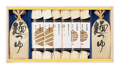手延三種麺食べくらべセット