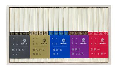 揖保乃糸5種の麺の食べ比べ