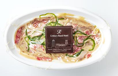 センチュリーロイヤルホテル、冷凍食品4品発売 家でレストラン料理を