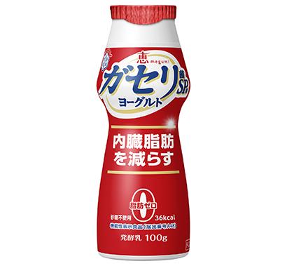 ヨーグルト・乳酸菌飲料特集:雪印メグミルク 「ガセリ」振り向いてもらう施策展…