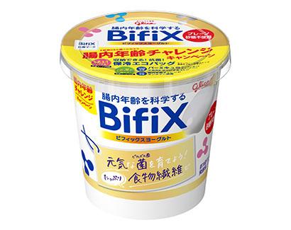 ヨーグルト・乳酸菌飲料特集:江崎グリコ 「BifiX」腸からの体調管理を継続…