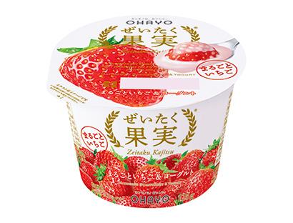 ヨーグルト・乳酸菌飲料特集:オハヨー乳業 イチゴなどフルーツ品販売強化