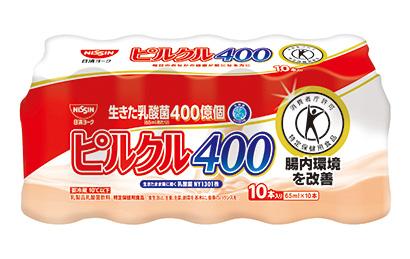 ヨーグルト・乳酸菌飲料特集:日清ヨーク 「ピルクル400」乳酸菌数が増量、4…
