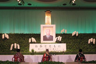 故・福井正典氏(福寿園代表取締役名誉会長)偲ぶ会に700人