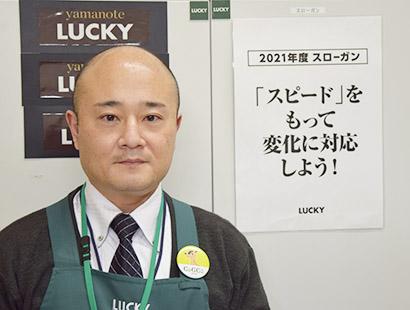 高橋慶介店長