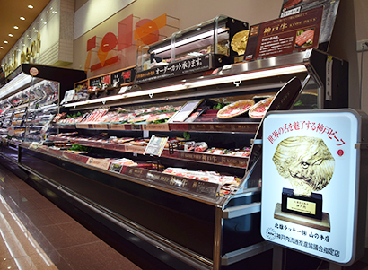 山の手店は神戸肉流通推進協議会の指定登録店にもなっている