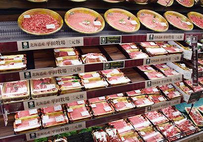テイスティラッキーの代表商品「平田牧場の三元豚」