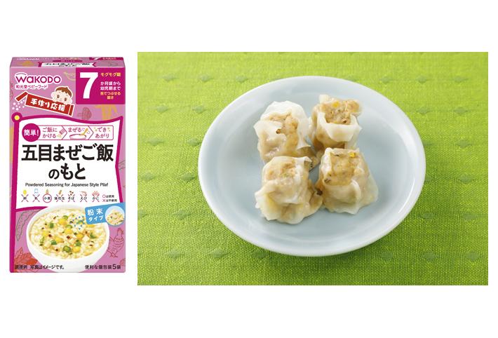 離乳食レシピ、在宅ニーズでアクセス増 アサヒグループ食品「わこちゃんカフェ」