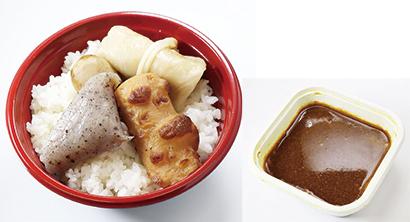 【おでん店:海鮮千葉料理 おでんでんでん】「おでんカレー」500円(税込み) 和風カレーがかかったおでんは酒のアテにもなりそうな味