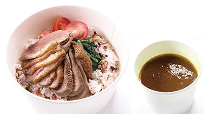 【フレンチ割烹:東京割烹 てるなり】「鴨ロースカレー」1,500円(税込み) 和だしの味がしっかり感じられるスープカレーのルウが秀逸