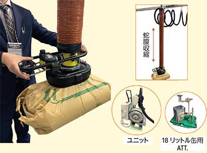 マテハン機器活用による省力化事例(6)紙袋のパレット積み付けの課題を解決