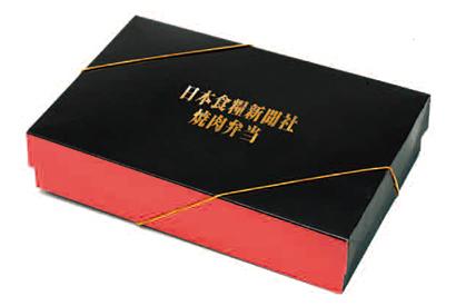 高級感を演出する金ラメゴム付き 金ロゴ(箔押し)は名刺サイズまでOK
