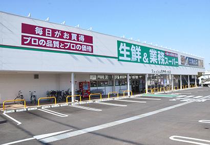 近畿中四国業務用低温卸流通特集:C&C業態=神戸物産「業務スーパー」