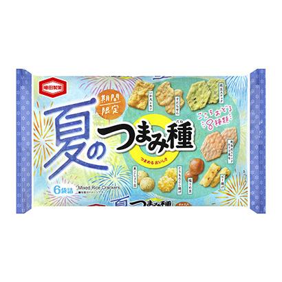 「夏の つまみ種」発売(亀田製菓)