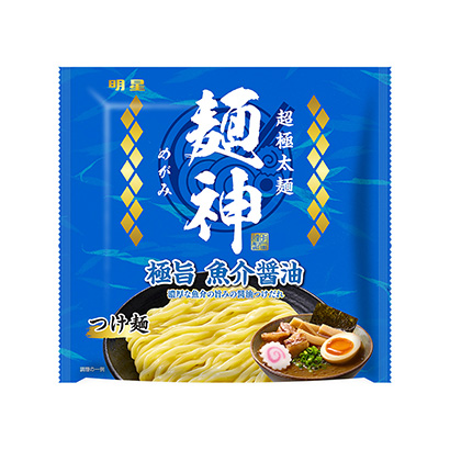 「明星 麺神 つけ麺 極旨魚介醤油」発売(明星食品)