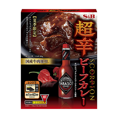 「超辛スコーピオン ビーフカレー」発売(エスビー食品)