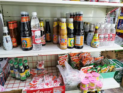タイの調味料市場、自炊需要の拡大で注目