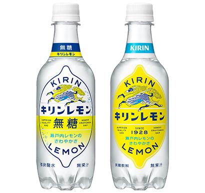 ミネラルウオーター・炭酸水特集:キリンビバレッジ 「キリンレモン無糖」に注力