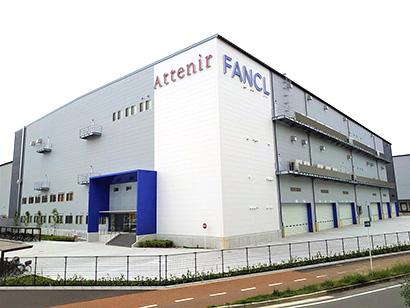 ファンケル、関西初の物流拠点を新設 出荷能力1.4倍に拡大