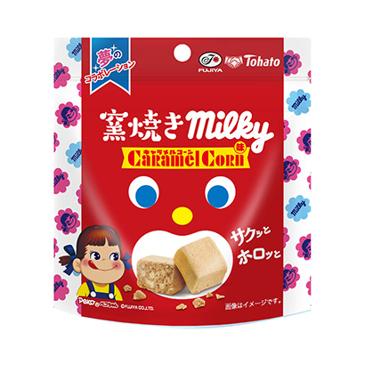 「窯焼きミルキー キャラメルコーン味」発売(不二家)
