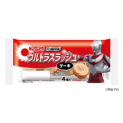 「ウルトラスラッシュケーキ」発売(フジパン)