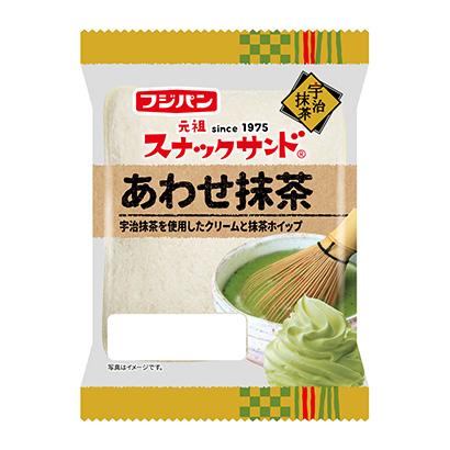 「スナックサンド あわせ抹茶」発売(フジパン)