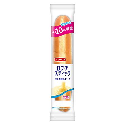 「ロングスティック 北海道練乳クリーム」発売(フジパン)