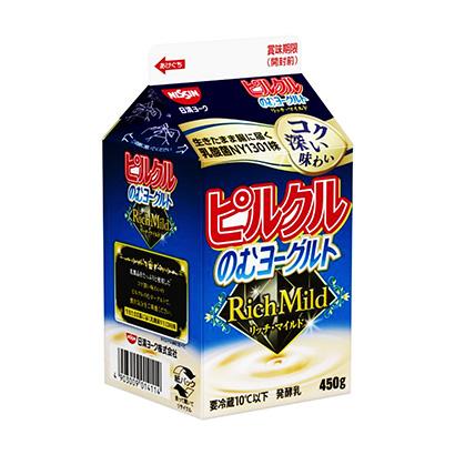 「ピルクル のむヨーグルト RichMild」発売(日清ヨーク)