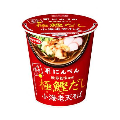 「にんべん ゆず香る極鰹だし小海老天そば」発売(サンヨー食品)