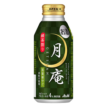 「アサヒ月庵 緑茶割り」発売(アサヒビール)
