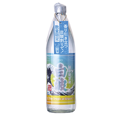 「MUGEN白波 The Tropical Wave」900ml