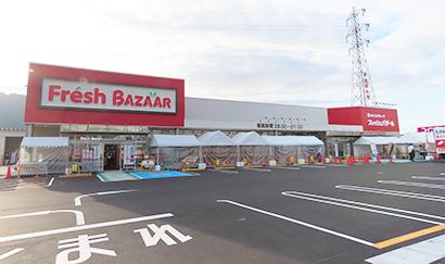 さとう、「フレッシュバザール氷上インター店」オープン