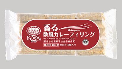 エム・シーシー食品、デリカ提案強化 ベーカリー向け冷凍フィリングで新境地狙う