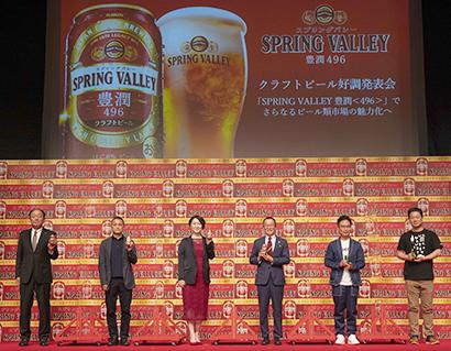 キリンビール、クラフトビール好調発表会開く 間口着実に拡大