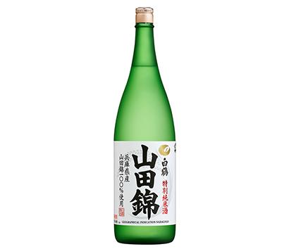 白鶴酒造、「特撰 白鶴 特別純米酒 山田錦」がITIで受賞 3ツ星は8回目