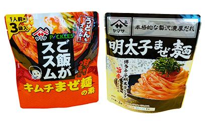 東北つゆ特集:ヤマサ醤油 「これ!うま!!つゆ」計画比60%増で推移