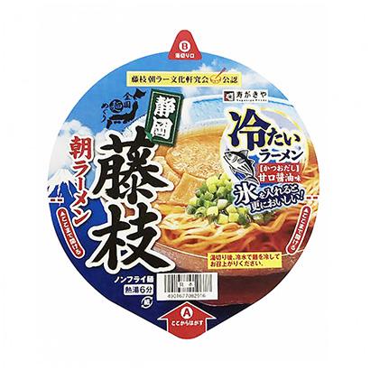 「全国麺めぐり 藤枝朝ラーメン 冷たい醤油味」発売(寿がきや食品)