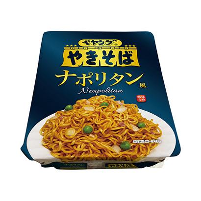 「ペヤング ナポリタン風 やきそば」発売(まるか食品)