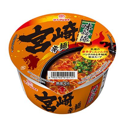 「味よか隊宮崎辛麺」発売(マルタイ)
