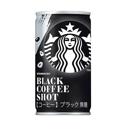「スターバックス ブラックコーヒーショット」発売(サントリー食品インターナシ…