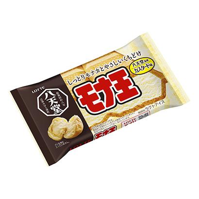「モナ王 八天堂監修カスタード味」発売(ロッテ)