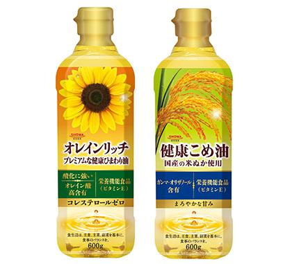 ヘルシーオイル特集:昭和産業 待望「健康こめ油」投入