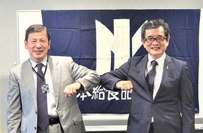 日本給食品連合会、定時総会 新会長に中込武文氏 拡販努力でコロナ禍影響抑える