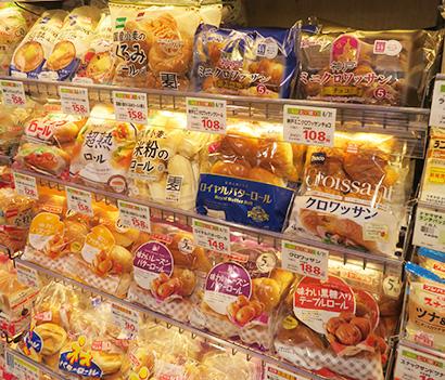 ◆パン特集:製パン業界、コロナ禍変化に柔軟対応 食事パン系需要が増加