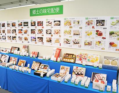 中元ギフト特集:首都圏百貨店 帰省・外食の代替体験
