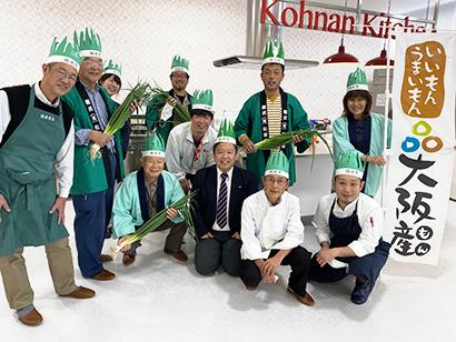 幸南食糧地域活性化研究所、大阪市農業サポーターに 「難波ねぎ」商品化が評価