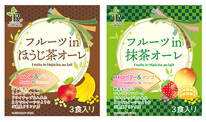 全国緑茶特集:一押し商品=宇治の露製茶 「食べるお茶」第1弾 スイーツ感覚の…