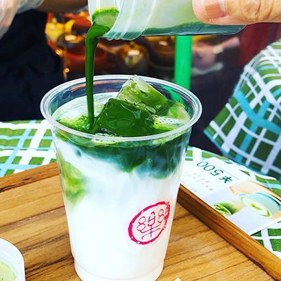 全国緑茶特集:吉村 2027年ビジョン策定 楽しく茶店活性化